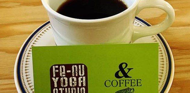 & COFFEE
